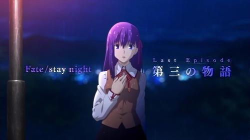 アニメ『Fate/stay night[UBW]』第25話感想 (128)