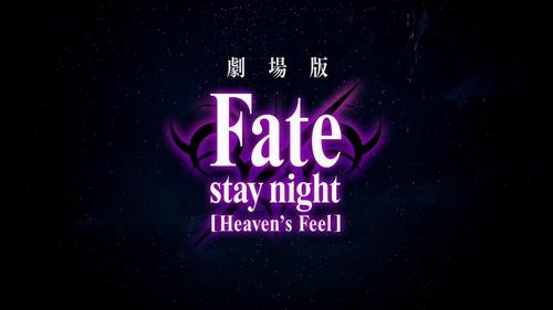 アニメ『Fate/stay night[UBW]』第25話感想 (129)