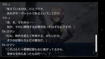 4章感想 (7)