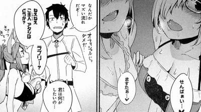 どっちのお嫁ショー感想 (6)