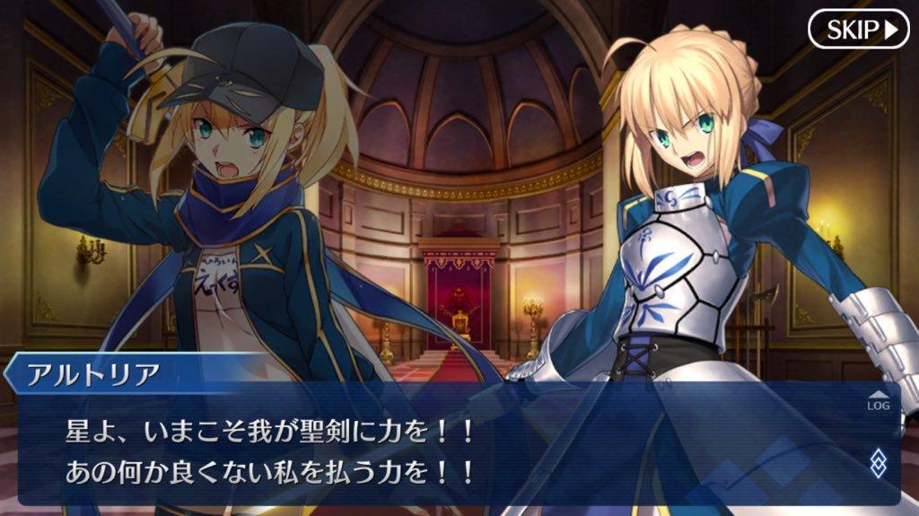 【Fate】ギルガメッシュの本気と真の力を発揮するフラグが立っているエクスカリバー