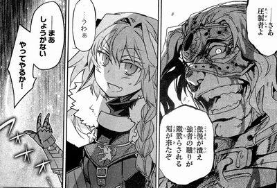 ジーク(Fate/Apocrypha) (じーく)とは【ピクシブ百 …