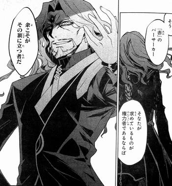 漫画版『Fate/Apocrypha』第11話感想 圧制者を叩き潰すため常に前進する叛逆者スパルタクスとそんな相手と生涯戦い誅戮してきた権力者の頂に立つヴラド三世の邂逅