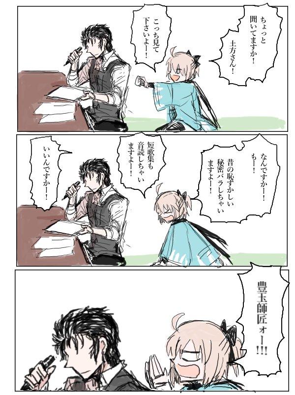 沖 土 漫画