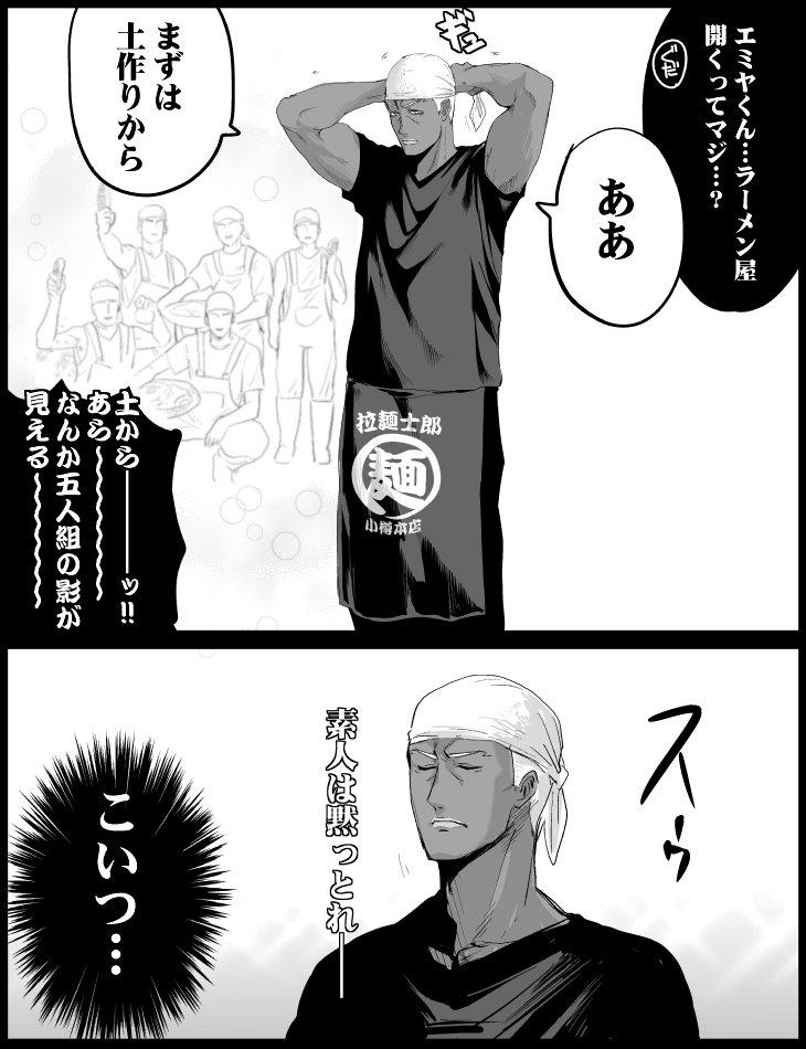 士郎 と は 黙っ とれ