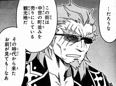 漫画版『Fate/Apocrypha』第18話感想 赤の陣営大勝利!莫大な報酬と栄達を得て希望の未来へレディゴー!(バッドトリップ)