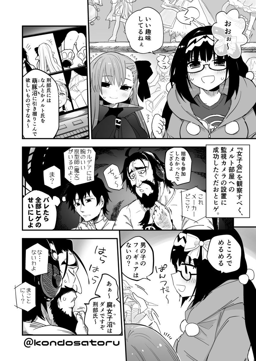 エロ 泣ける 漫画