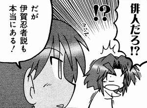【Fate】これから忍者サーヴァントで召喚されてもおかしくないのは誰だろう