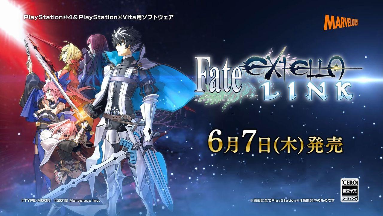『Fate/EXTELLA LINK』の発売日は6月7日!シャルルマーニュを演じるのは木村良平さん!ドレイク、アストルフォ、スカサハの3騎も新たに参戦!