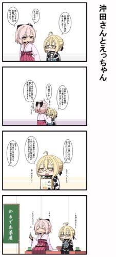 【FGO】和菓子で繋がる沖田さんとえっちゃんの漫画