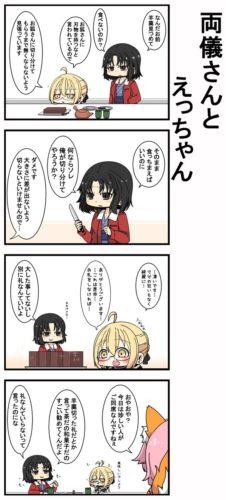 【FGO】和菓子で繋がる両儀式さんとえっちゃん