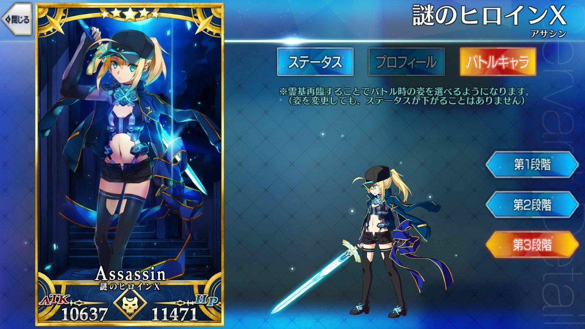 【Fate】ヒロインXとえっちゃんの二人は素晴らしきデザイン