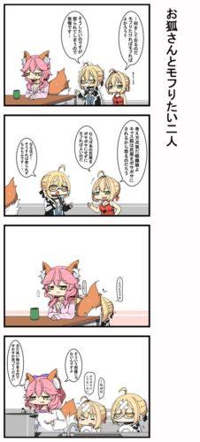 【FGO】えっちゃんとキャス狐のしっぽとモフモフ