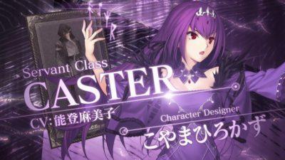 『Fate/Grand Order』第二部クラス別TVCMで新サーヴァント「キャスター」のCM公開!
