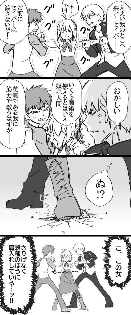 4コマ漫画の人気おすすめランキング20選 ...