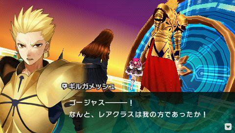 【Fate】カタカナで伸ばし棒つければクラス名っぽく見える