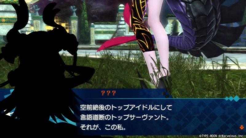 【Fate】トップサーヴァントと似たような名称を考えてみよう