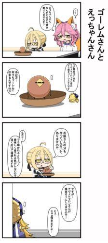 【FGO】えっちゃんとお狐さんとどら焼きゴーレムの漫画
