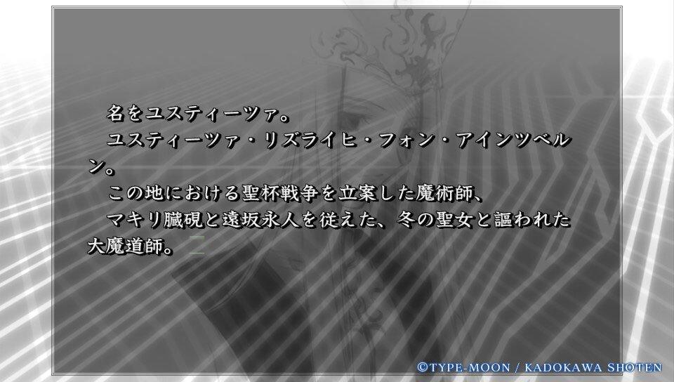 【Fate】聖杯戦争で世界を救おうとしてもうまくいかないケースがよくある