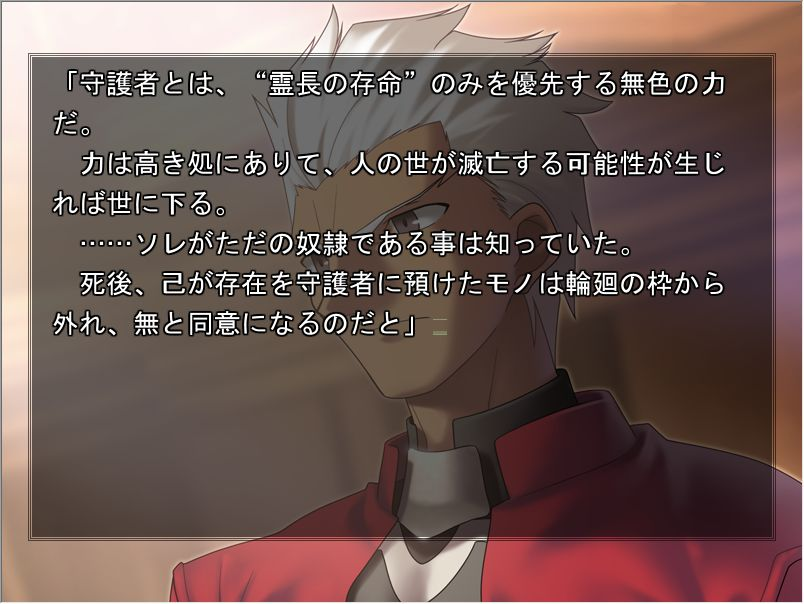 【Fate】今日も世界のために人の弱味につけ込んで契約迫る抑止力さん