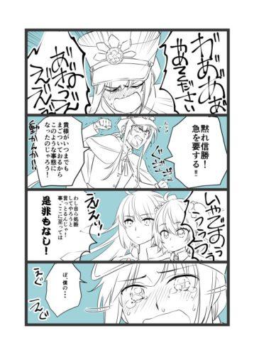 【FGO】カッツと美少女戦国大名ノッブの大ピンチ厠事変漫画