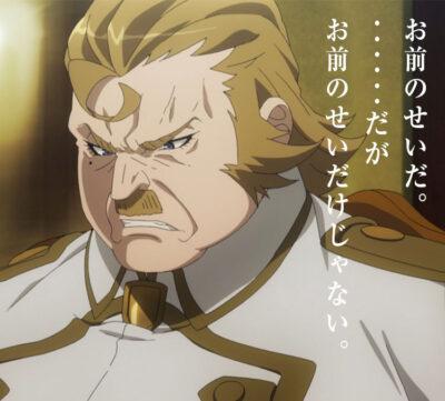 【Fate】聖杯大戦で失敗もあったけどユグドミレニアに貢献もしているゴルド・ムジークさん