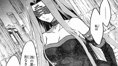 Fate HF第3章感想ネタバレ!衛宮士郎は死亡 ...